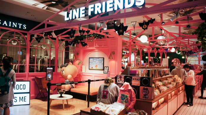 LINE Friends Store - Taipei 101